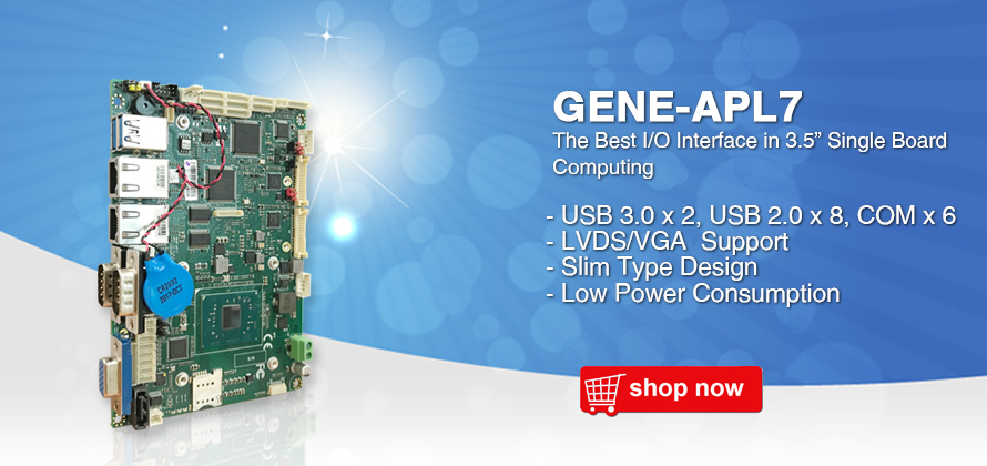 AAEON technology AAEON eShop SBC | Embedded Single Board Computer
