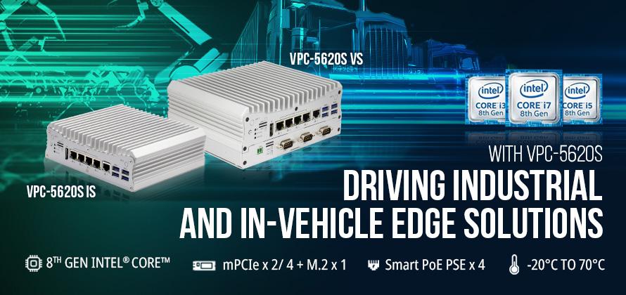 Multi PoE & Fanless Appliance | NVR | Intel 8th | VPC-5620S